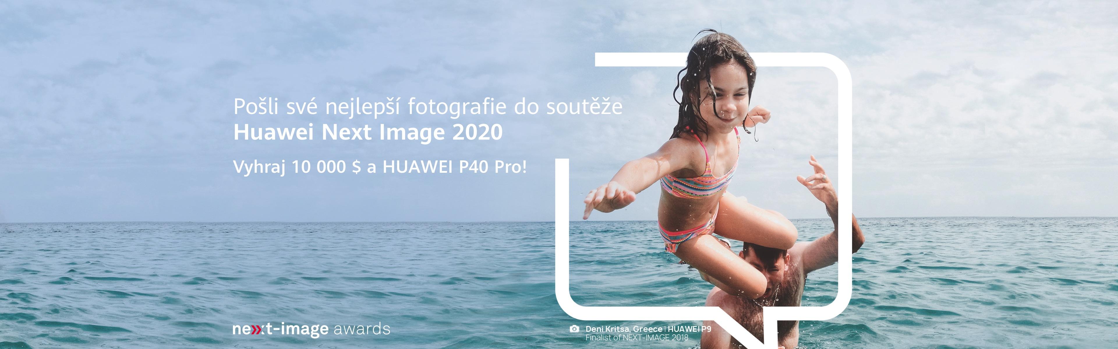 next-image-2020