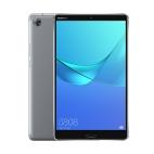 Huawei M5 8.4 Winners