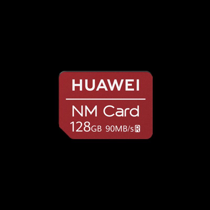 HUAWEI NM Card 128G Noir