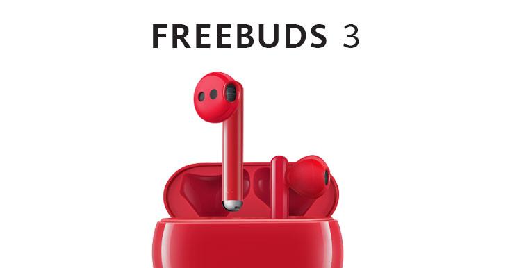 Freebuds 3