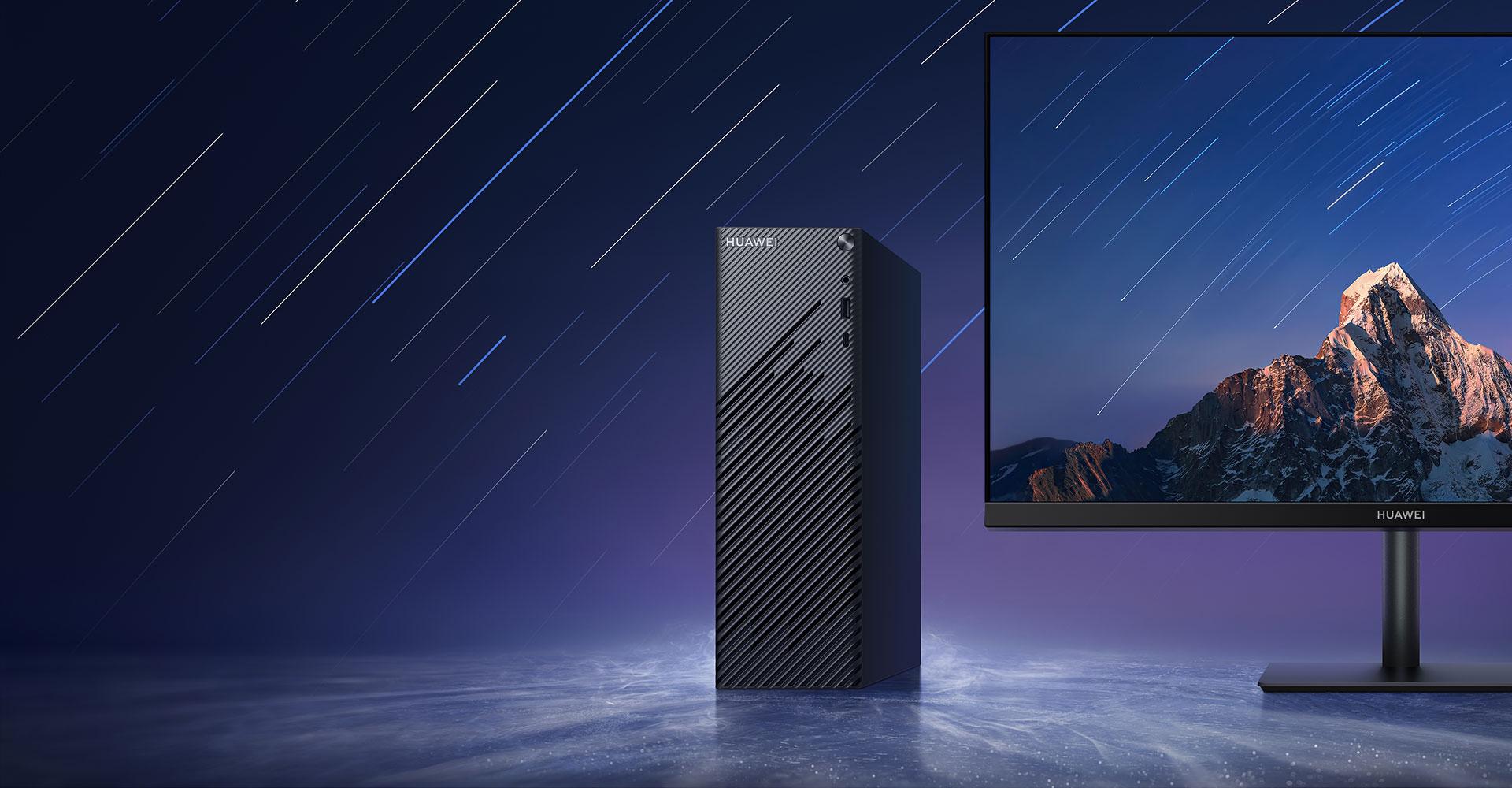 Huawei MateStation S + Elegante diseño de estela de estrellas