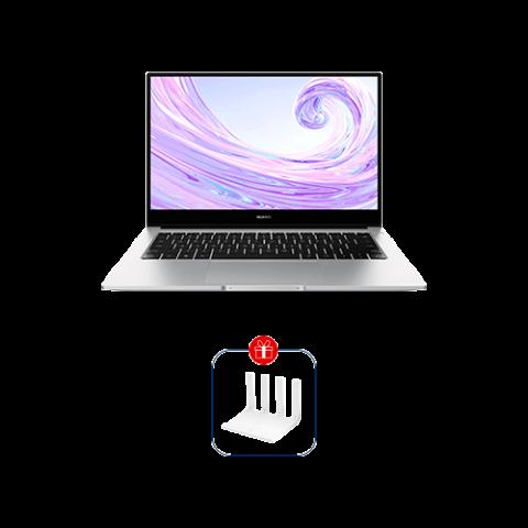 HUAWEI Matebook D 14- 8gb+512gb (Mystic Grey)