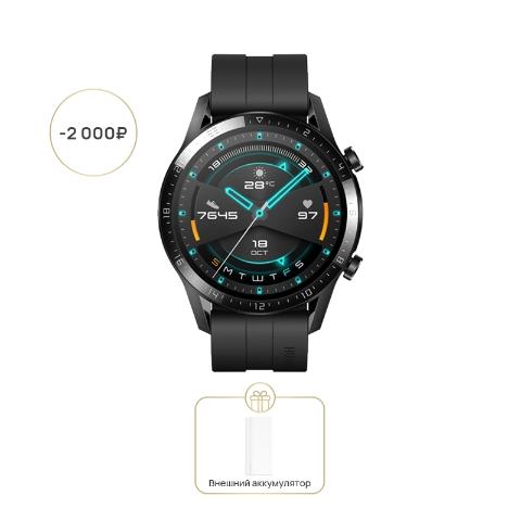 HUAWEI Watch GT 2 Матовый черный 46мм