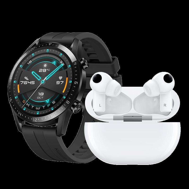 Комплект HUAWEI FreeBuds Pro + HUAWEI Watch GT 2