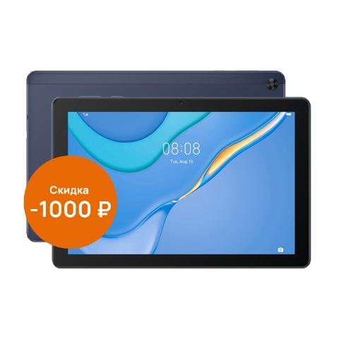 Предзаказ HUAWEI MatePad T 10 Wi-Fi