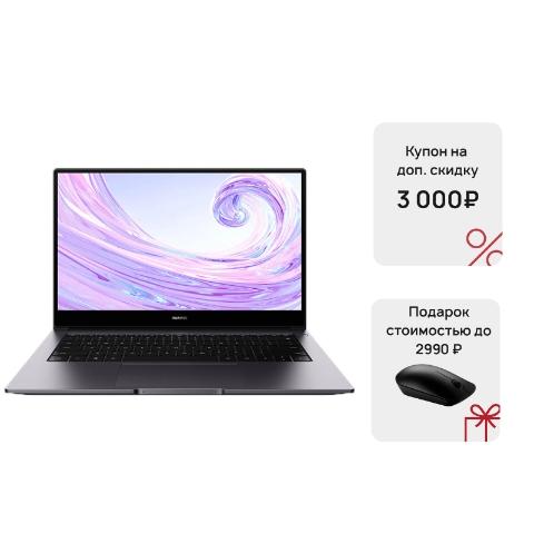 HUAWEI MateBook D 14 R5 8 ГБ + 256 ГБ