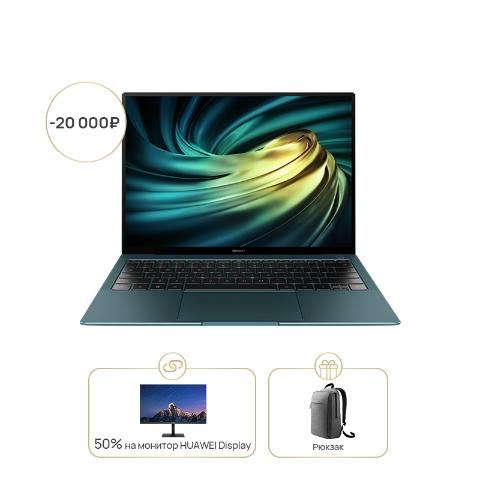 HUAWEI MateBook X Pro 2020 Изумрудно-зеленый